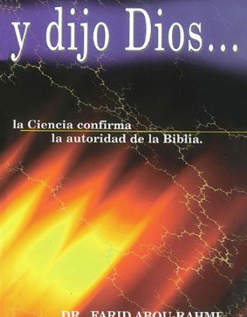 Y dijo Dios..