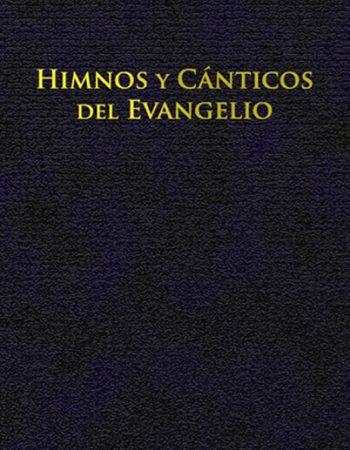 Himnos y cánticos del evangelio (Letra, tapa cartoné, encuadernación fina) 1