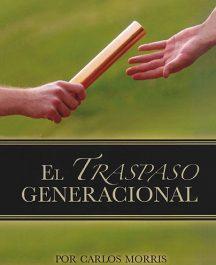 El traspaso generacional
