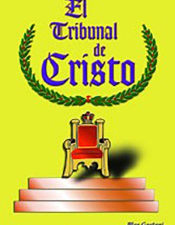 El tribunal de Cristo 1
